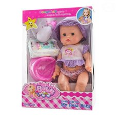 Lėlė Euro Vaikas 0024386