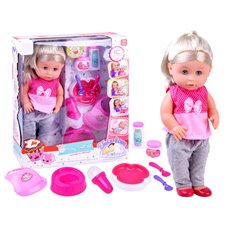 Adorable baby doll is drinking peeing babbles 40cm ZA2798