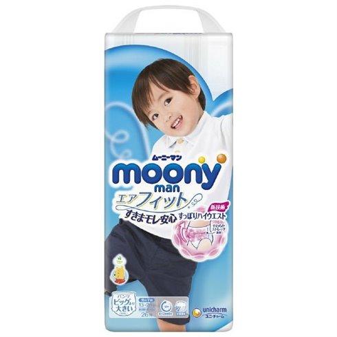 Japoniškos sauskelnės - kelnaitės Moony BIG PLUS 13-28 kg, berniukams, 26 vnt.