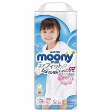 Japoniškos sauskelnės - kelnaitės Moony BIG PLUS 13-28 kg, mergaitėms, 26 vnt.