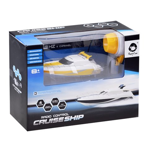 Motorinė valtis su pultu PTP00380 geltona