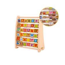 Žaislinė medinė abėcėlė ir skaičiai TOOKY TOY